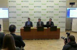 В России в конце года могут запустить СП Сбербанка и eToro