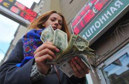 Суд отклонил коллективный иск валютных заемщиков к банку «РЕСО Кредит»