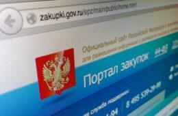 В России запретили госзакупки импортных товаров для оборонных ведомств