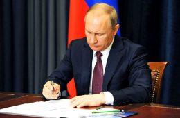 Владимир Путин подписал указ о ратификации соглашения по строительству «Турецкого потока»