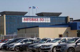 Продажи «АвтоВАЗа» в январе в России выросли почти на 5%