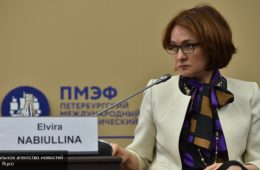 Набиуллина: сейчас не самый удачный момент для приватизации ВТБ