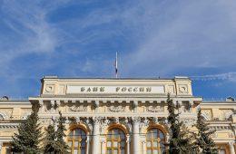 Банк «Русский Финансовый Альянс» признан банкротом