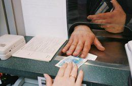 За крах банка могут ответить операционисты