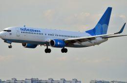 «Победа» прекратила полеты из Москвы в Киров