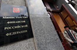 Минфин призвал регионы заменять кредиты из бюджета и банков облигациями