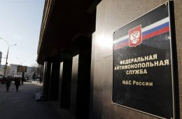 ФАС предложила запретить госкомпаниям покупать новые активы