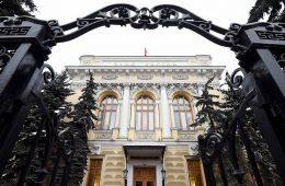ЦБ не видит рисков для финансовой стабильности от укрепления рубля