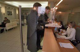 ЦБ порекомендовал банкам быть честнее с клиентами