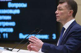 Минтруд ищет схемы легализации скрытых доходов россиян
