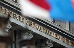 Минфин предложил продавать и покупать валюту без посредничества ЦБ РФ