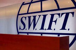 ЦБ предложил корпорациям использовать российский аналог SWIFT