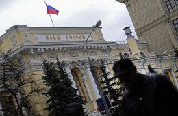 ЦБ выявил в банке «Экспресс-кредит» операции по выводу активов на 1 млрд руб.