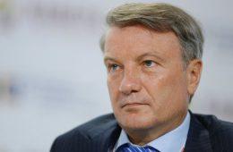 Сбербанк активно ищет варианты выхода с украинского рынка