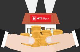 МТС Банк по итогам 2016 года показал прирост POS-портфеля на 400%