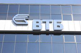Годовая прибыль группы ВТБ по МСФО достигла 51,6 млрд рублей против 1,7 млрд в 2015-м