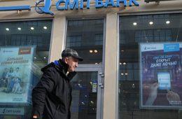 СМП Банк на днях разместит «вечные» рублевые бонды на 5 млрд рублей