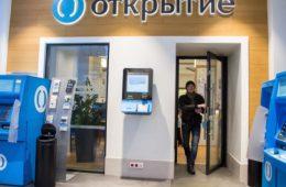 Возбуждено дело о мошенничестве с кредитом «Открытия» на 80 млн долларов