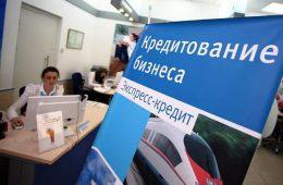 Минэкономразвития поддерживает идею страхования вкладов МСП