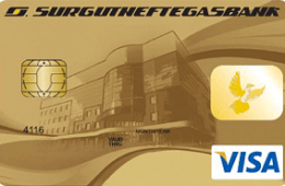 Сургутнефтегазбанк начал выпуск дебетовой карты Visa Platinum