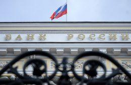 ЦБ РФ отозвал лицензию у банка «Образование»