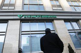 Топ-менеджерам Внешпромбанка вменяют хищение 114 млрд рублей