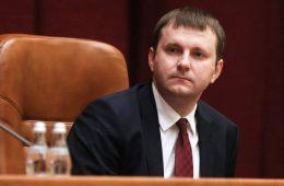 Орешкин пересмотрел прогноз по курсу рубля