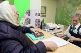 НПФ «Будущее» хочет привлекать клиентов через Почта Банк