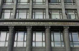Минфин РФ не готовит предложений по обложению НДФЛ доходов от депозитов