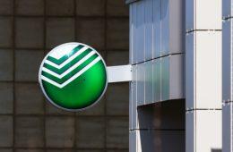 Сбербанк урегулирует задолженности по кредитам пострадавших клиентов при взрывах в Петербурге