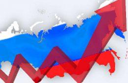 Эксперты: для выхода экономики России из рецессии нужны реформы