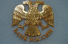 Банк России выпустит золотую монету под 2 килограмма номиналом в 20 тысяч