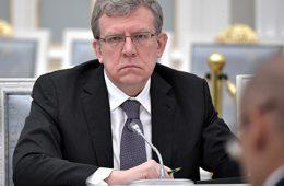 Кудрин спрогнозировал рост ВВП России на 3,6 процента к 2020 году