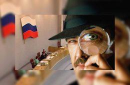 Частный сыск в России