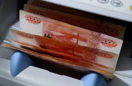 Всемирный банк ухудшил прогноз по росту ВВП России до 2019 года