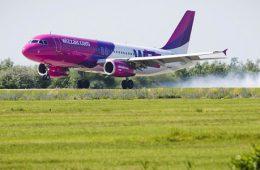 В РФ начнет работать крупный европейский низкобюджетный авиаперевозчик
