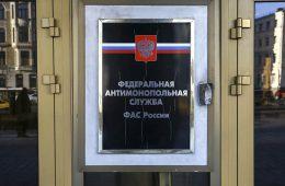 ФАС может перевести портовые тарифы в рубли