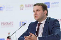 Орешкин назвал причину возможного ослабления рубля в летний период