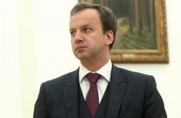Дворкович: новые рабочие места появятся благодаря стартапам