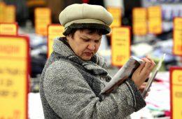 Россияне сомневаются в достижении цели ЦБ по инфляции к концу года