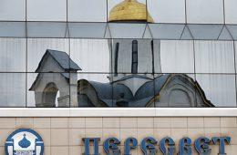 Из кассы банка «Пересвет» перед крахом пропало 5 млрд рублей