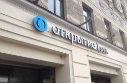 «Росгосстрах» продает свой банк «Открытию»