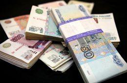Банк России продал в апреле ОФЗ на 292 млн рублей