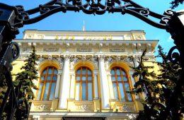 ЦБ: недельный валютный аукцион РЕПО не состоялся