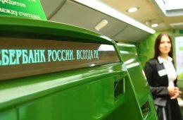 Почта Банк запустил программу рефинансирования для пенсионеров