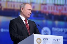 Участники ПМЭФ подписали 475 соглашений на сумму более 1,8 триллиона рублей