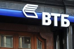 ВТБ вслед за Сбербанком снизил ставки по ипотеке