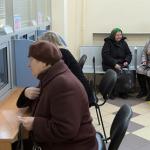 Пенсионные ассоциации обеспокоились переводами накоплений без ведома граждан