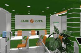 Банк «Югра» выпустил карту «Мир»