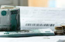 Тарифы ЖКХ с 1 июля вырастут в пределах 4%